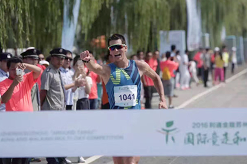 Perseus Karlstrom wins the 20km stage in Wuzhong (Organisers)