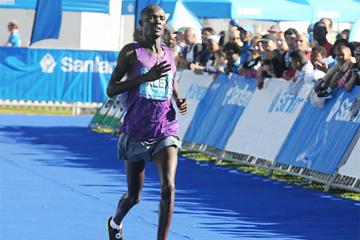Ugandan marathon runner Alex Chesakit (Organisers)