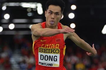 Dong Bin in the triple jump at the IAAF World Indoor Championships Portland 2016 (Getty Images)