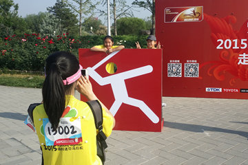 Children take part in the Beijing 2015 promotional activities at the Garden Expo Park (Beijing 2015 LOC)