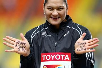 Valerie Adams in the womens Shot Put Finals at the IAAF World Athletics Championships Moscow 2013 (Getty Images)