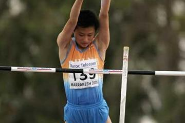 Shuo Yu of China in action during the Girls' Pole Vault final at the World Youth Championships (Getty Images)