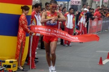 Si Tianfeng clocks 3:38:48 in the Taicang 50Km Race Walk (Organisers)