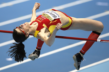 Ruth Beitia in the high jump at the IAAF World Indoor Championships (AFP / Getty Images)