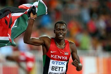 Nicholas Bett after winning the 400m hurdles at the IAAF World Championships, Beijing 2015 (Getty Images)