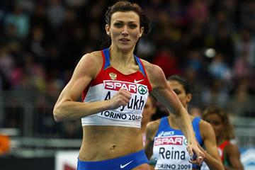 Natalya Antyukh in Torino (Getty Images)