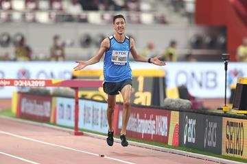 Athlete Refugee Team member Otmane Nait-Hammou (Getty Images)