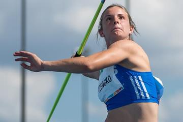 Elina Tzengko of Greece at the Youth Olympic Games in Buenos Aires (Lukas Schulze for OIS/IOC)