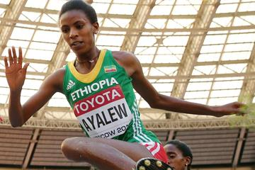 Ethiopian steeplechaser Hiwot Ayalew (Getty Images)