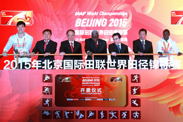 Officials and guests kicked off the sale of the IAAF World Championships, Beijing 2015 tickets (Beijing 2015 LOC)