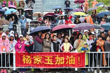 Spectators at the IAAF World Race Walking Team Championships Taicang 2018 (Getty Images)
