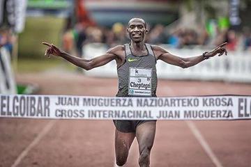 Juan Muguerza Cross Country Race, Elgoibar ((c))