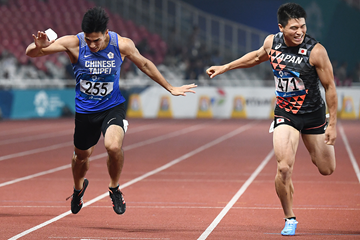 Yuki Koike wins the 200m at the Asian Games (AFP / Getty Images)