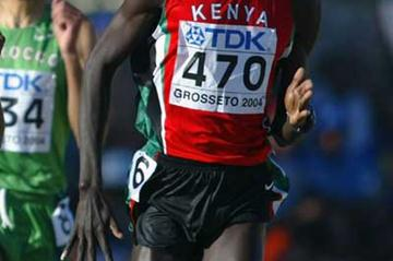 Brimin Kipruto runs to 2004 World Junior 1500m bronze (Getty Images)