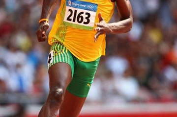 Usain Bolt in the heats of the 200m (Getty Images)