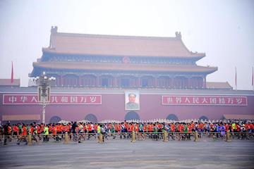 Runners in action in Beijing (AFP / Getty Images)