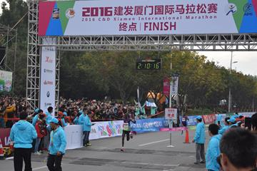 Vincent Kipruto winning at the 2016 Xiamen Marathon (organisers)