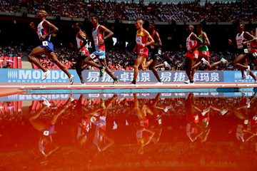 Athletes in action at the IAAF World Championships (Getty Images)