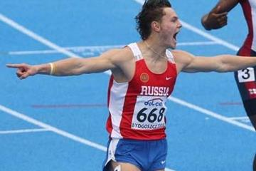 Konstantin Shabanov of Russia celebrates his win in the final of the Men's 110m Hurdles (Getty Images)