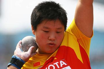 Lijiao Gong of China in the women's Shot Put qualifying round (Getty Images)