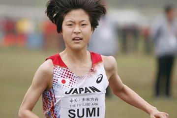 Japan's Azusa Sumi in the junior women's race at the IAAF World Cross Country Championships, Guiyang 2015 (Getty Images)
