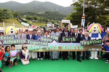 IAAF Green Project Exhibition - opening in Daegu (Getty Images)