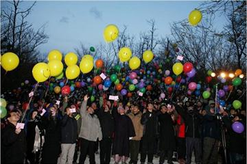Korean Dignitaries release balloons to celebrate the New Year in Daegu (LOC)