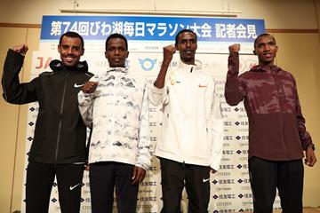 Deribe Robi, Ernest Ngeno, Paulo Augustino Sulle and Alphonce Felix Simbu ahead of the Lake Biwa Marathon (Victah Sailer)