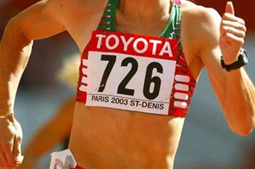 Ana Guevara of Mexico in action in the 400m heats (Getty Images)