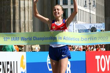 Olga Kaniskina of Russia celebrates winning the gold medal in the women's 20km Race Walk (Getty Images)