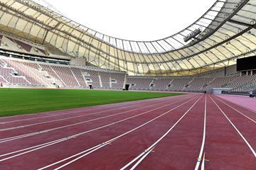 Tickets for IAAF World Athleti...