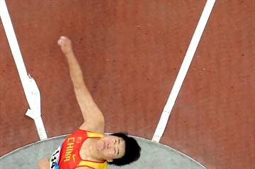 Li Yanfeng in Beijing (Getty Images)