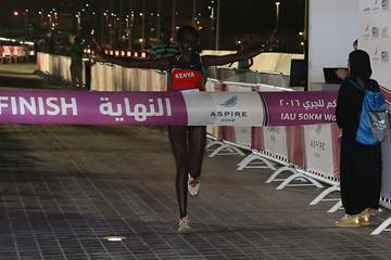 Risper Kimaiyo of Kenya winning the 2016 IAU 50k world title in Doha (organisers)