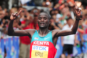 Abel Kirui wins the marathon at the IAAF World Championships Daegu 2011 (AFP / Getty Images)
