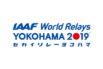 IAAF World Relays Yokohama 2019 logo (IAAF)