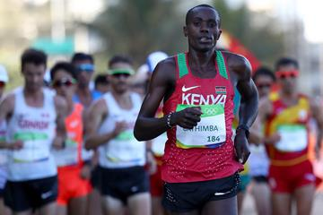 Kenya's Samuel Gathimba competes at the Rio 2016 Olympic Games (Getty Images)