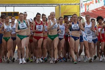 The start of the women's junior race in Saransk (Getty Images)