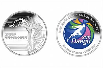 Daegu 2011 Commemorative coin (Daegu 2011 )