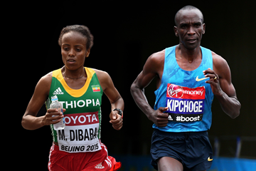 Mare Dibaba and Eliud Kipchoge (Getty Images)