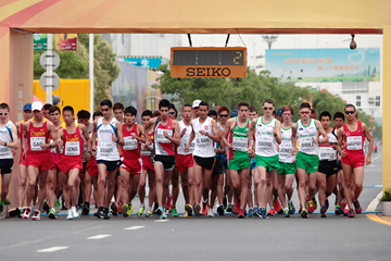 The junior men's race at the IAAF World Race Walking Cup (Getty Images)