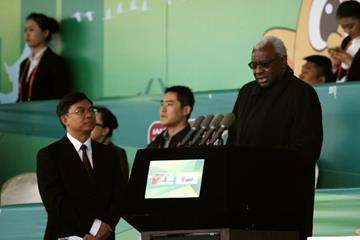 IAAF President Lamine Diack at the IAAF World Cross Country Championships, Guiyang 2015 (Getty Images)