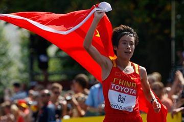China's Xue Bai celebrates her IAAF World Championship win in the women's Marathon (Getty Images)