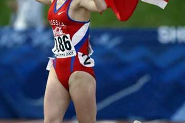 Vera Sokolova - 2003 World Youth champion (Getty Images)