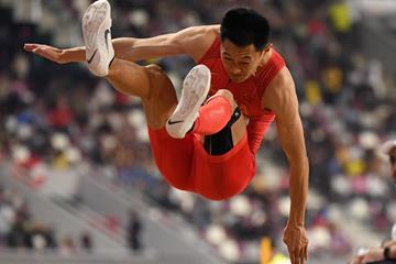 Chinese long jumper Wang Jianan (AFP / Getty Images)