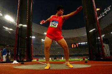 Song Aimin of China competes at the Beijing Olympics where she came fourth (Getty Images)