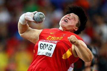 Gong Lijiao in the shot put final at the IAAF World Championships, Beijing 2015 (Getty Images)