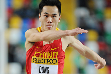 Chinese triple jumper Dong Bin in action (AFP / Getty Images)