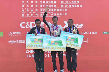 Lemi Berhanu after winning the Xiamen Marathon (Organisers)