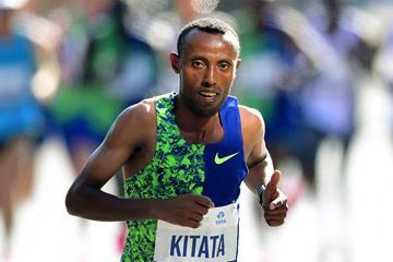Ethiopian marathon runner Shura Kitata (Getty Images)