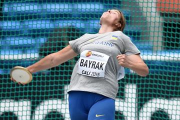 Yulia Bayrak at the IAAF World Youth Championships, Cali 2015 (Getty Images)